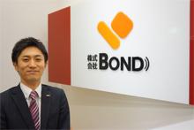 株式会社BOND様
